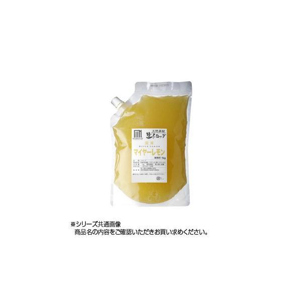 送料無料 かき氷生シロップ 国産マイヤーレモン 業務用 1kg[代引き不可]