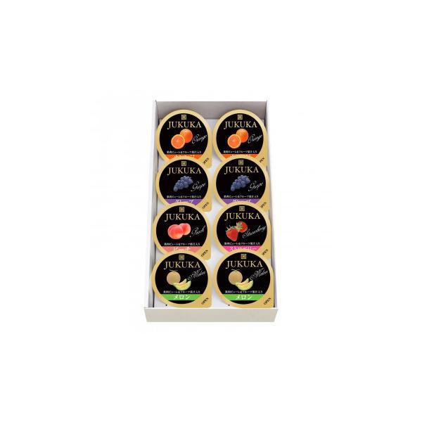 送料無料 金澤兼六製菓 詰め合せ 熟果ゼリーギフト 8個入×12セット FJ-8[代引き不可]