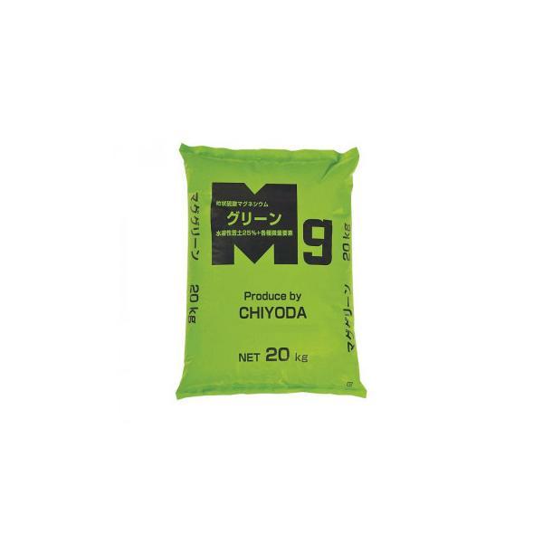 送料無料 千代田肥糧 マググリーン(WMg25) 20kg 030611[代引き不可]