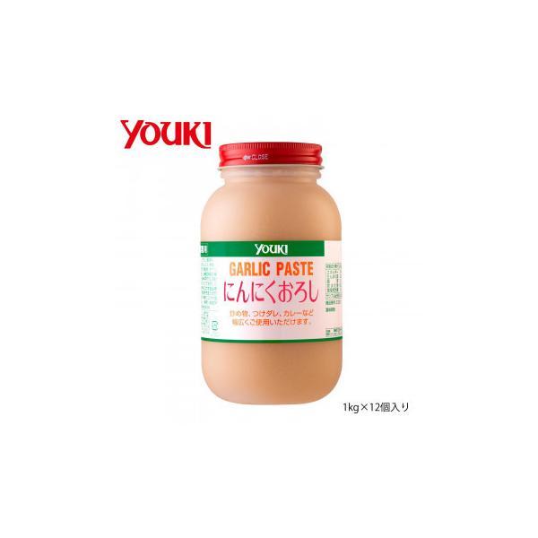 送料無料 YOUKI ユウキ食品 にんにくおろし 1kg×12個入り 212031