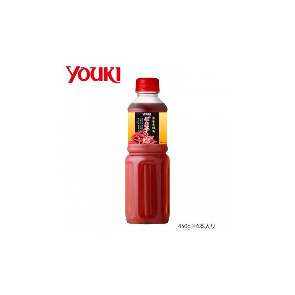 送料無料 YOUKI ユウキ食品 ごまラー油 450g×6本入り 212074