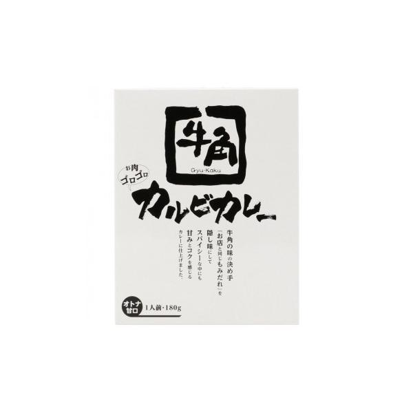 送料無料 ミッション 牛角カルビカレー オトナ甘口 20食セット[代引き不可]