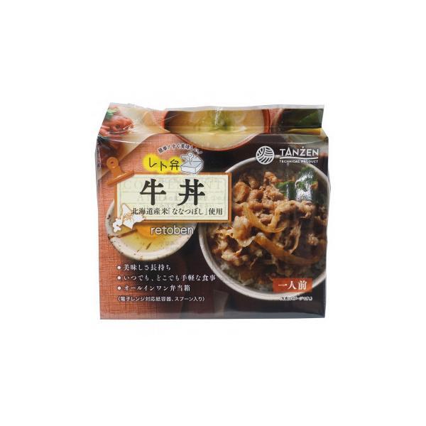 送料無料 レト弁 牛丼 12個セット[代引き不可]
