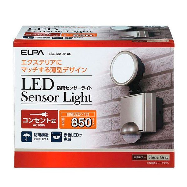 送料無料 ELPA(エルパ) 屋外用 LEDセンサーライト 1灯 ESL-SS1001AC
