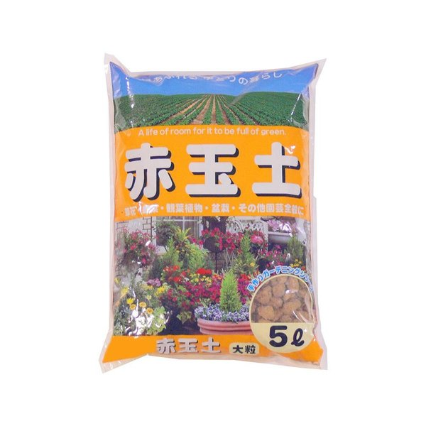送料無料 あかぎ園芸 赤玉土 大粒 5L 10袋[代引き不可]