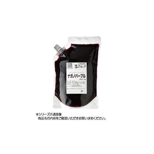 送料無料 かき氷生シロップ ナガノパープル 業務用 1kg 3パックセット[代引き不可]