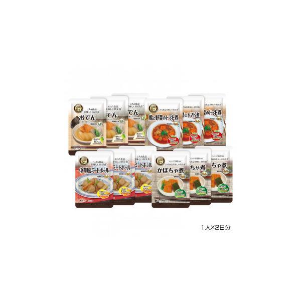 送料無料 アルファフーズ UAA食品 美味しい防災食 セットカロリーコントロールセット(1人×2日分) CC3[代引き不可]