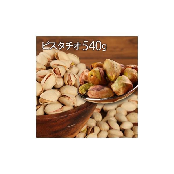 送料無料 世界の珍味 おつまみ SCピスタチオ 大 540g×10袋[代引き不可]