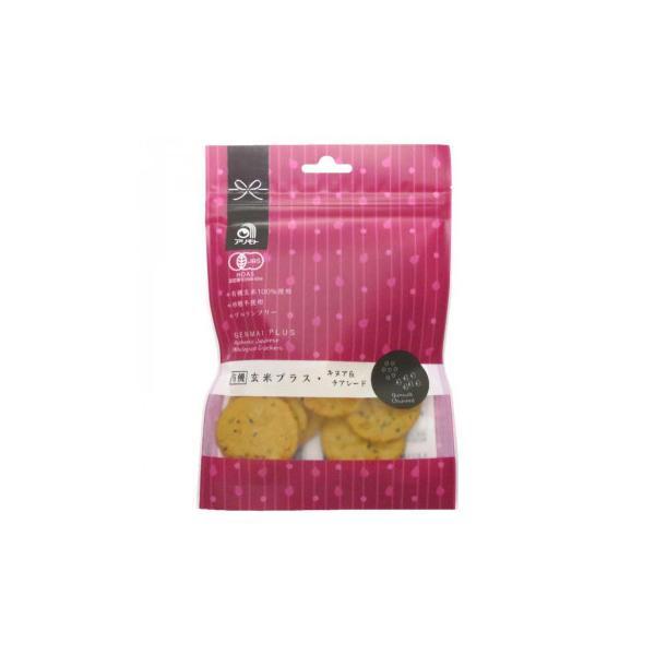 送料無料 アリモト せんべい 有機玄米プラス キヌア&チアシード 40g×15袋 6568[代引き不可]