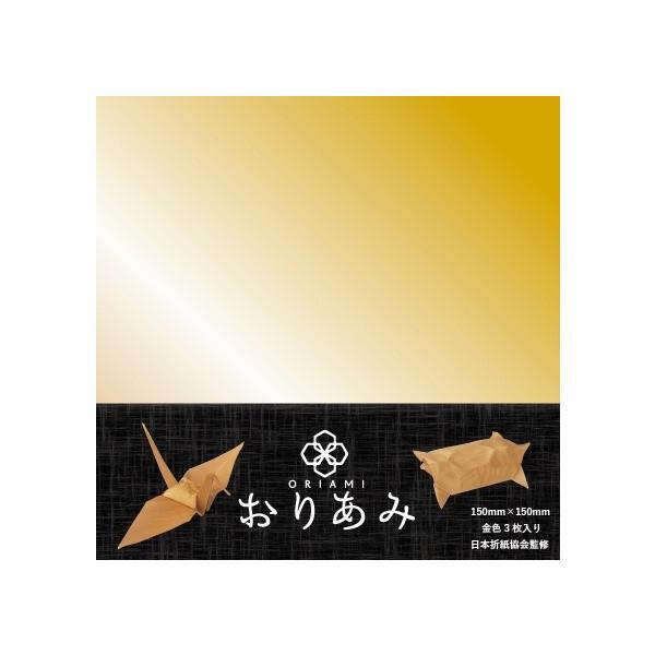 おりあみBronze(丹銅)15cm×15cm(3枚入り)|ikk-oriami