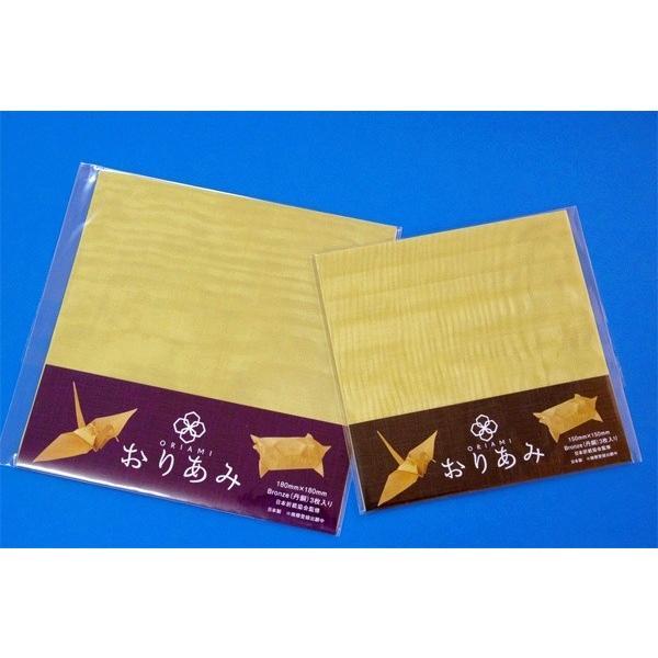 おりあみBronze(丹銅)15cm×15cm(3枚入り)|ikk-oriami|02