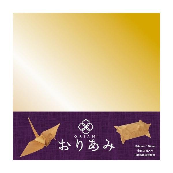 おりあみBronze(丹銅)18cm×18cm(3枚入り)|ikk-oriami