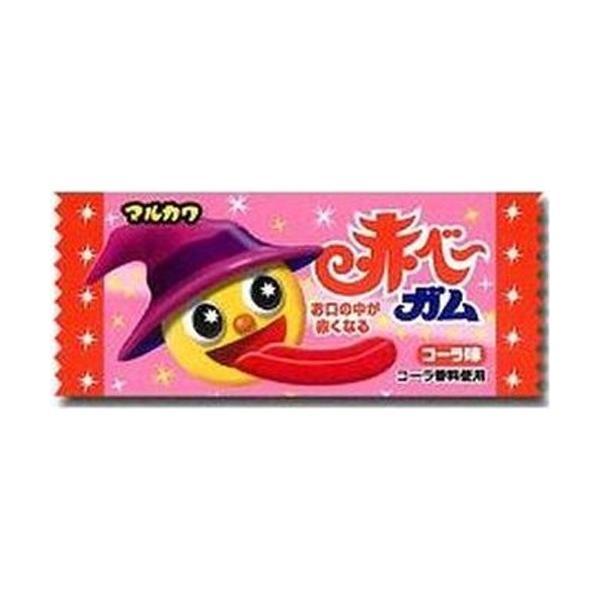 丸川製菓 赤ベーガム 50入