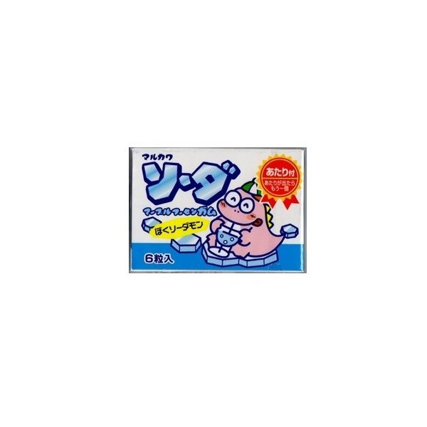 丸川製菓 ソーダマーブルガム 33入
