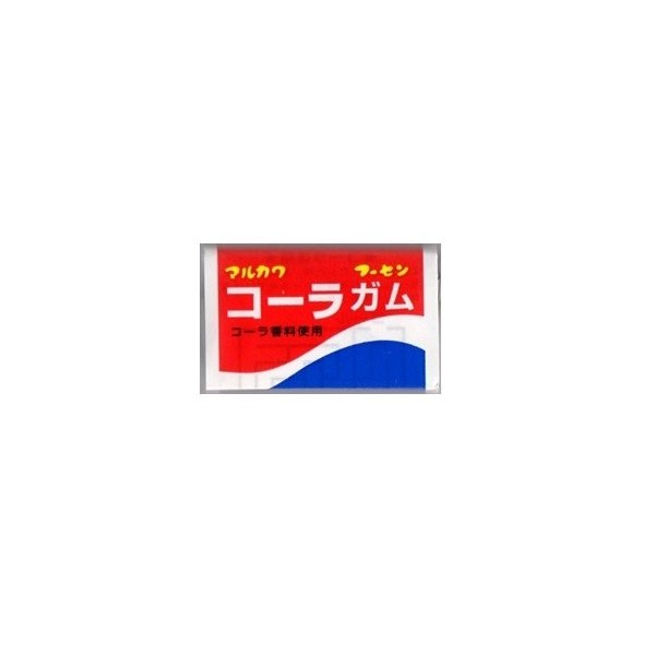 丸川製菓 コーラガム 55入
