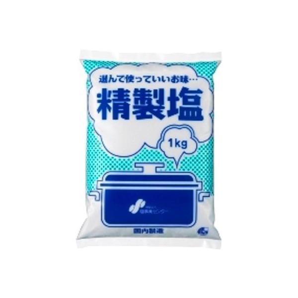 塩事業センター 精製塩 1kg×20入