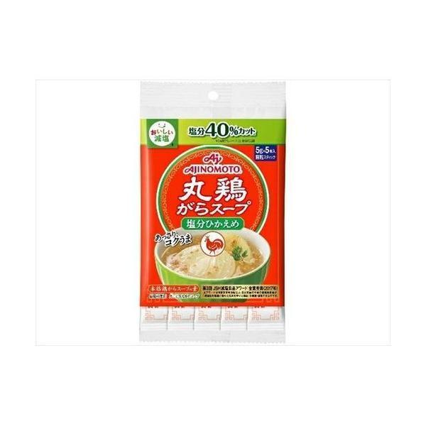味の素 減塩丸鶏がらスープスティック 5g×5本×10入