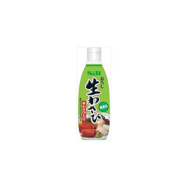 エスビー食品(S&B) おろし生わさび(業務用) 310g×3入