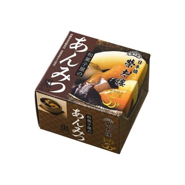 榮太樓(えいたろう) 和菓子屋のあんみつ 黒みつ 225g×6入