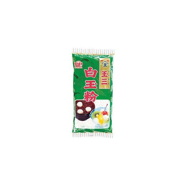 川光商事 玉三 白玉粉  200g×10入