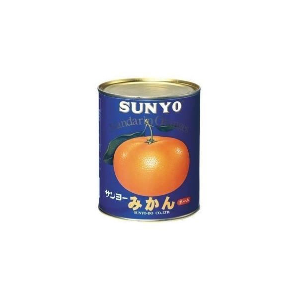 サンヨー堂 アイサンヨー みかんホール(中国産)(業務用) 2号×1缶