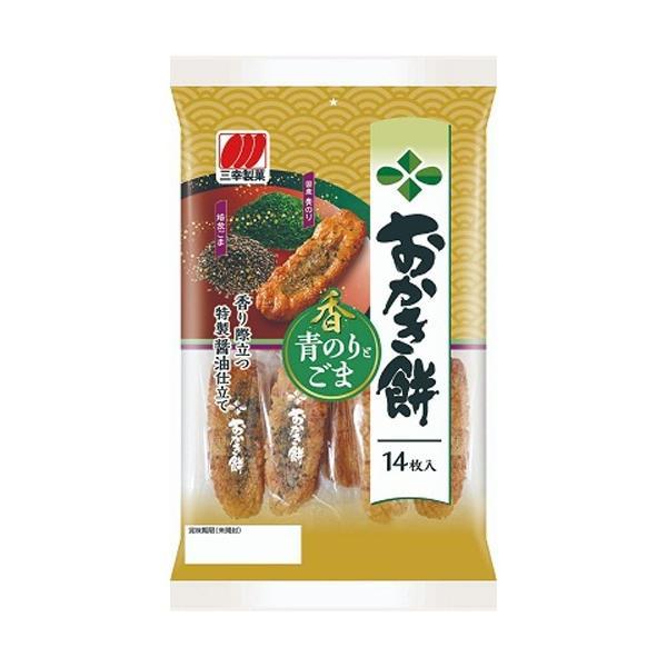 三幸製菓 おかき餅 青のりとごま 14枚×12入