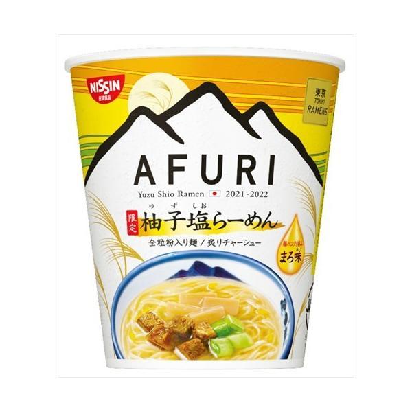 日清 AFURI限定柚子塩らーめん まろ味 12入(10月下旬頃入荷予定)