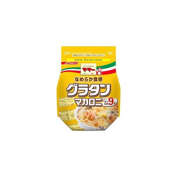 マ・マー グラタンマカロニ 150g×6入