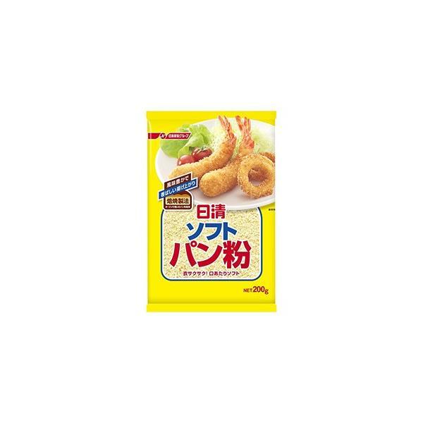 日清製粉 ソフトパン粉 200g×10入