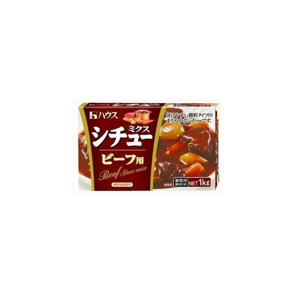 ハウス食品 ビーフシチューミクス(業務用) 1kg×1箱