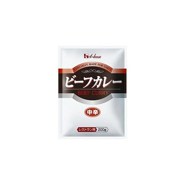 ハウス食品 中辛ビーフカレー(業務用) 200g×10入