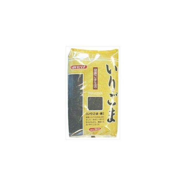 みたけ食品 いりごま(黒)(業務用) 1kg×1袋