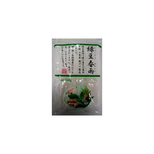 ベストプラネット 緑豆春雨 100g×10入