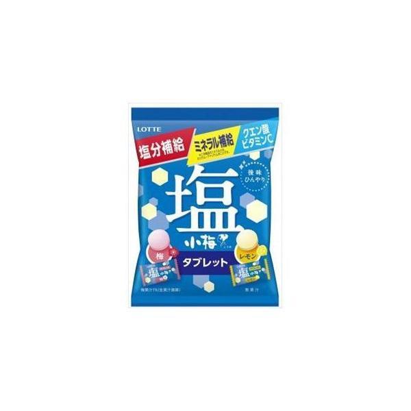 ロッテ 塩小梅タブレット 梅&レモン(袋) 48g×10入
