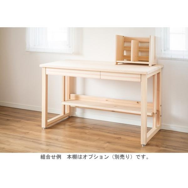 引き出し・棚付きデスク(幅120cm)|iko-yo|05