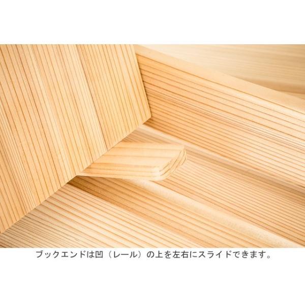本棚 iko-yo 02