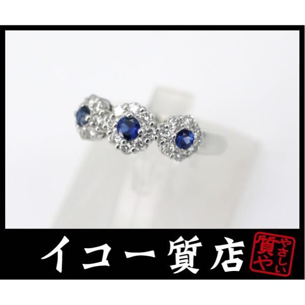 Pt900 サファイア0.32ct ダイヤ0.45ct ファッションリング 12.5号 【中古】
