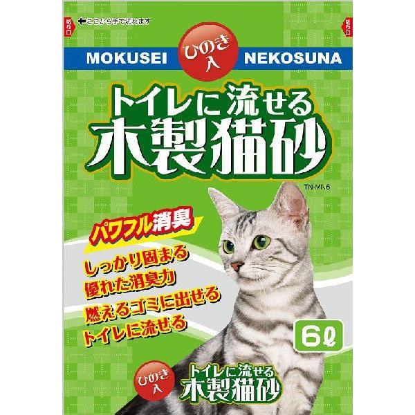 常陸化工 トイレに流せる木製猫砂 6L 1ケース6個セット