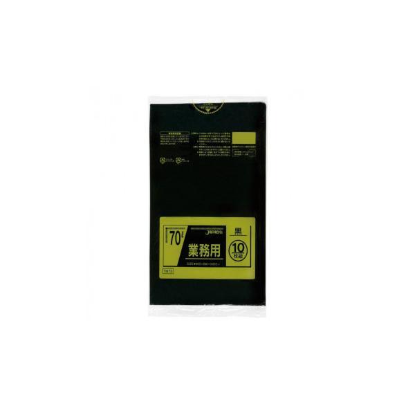 ジャパックス スタンダードポリ袋70L 黒 10枚×40冊 TM72【代引き不可】