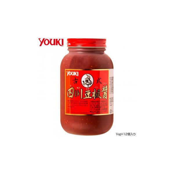 YOUKI ユウキ食品 古式四川豆板醤  1kg×12個入り 213107