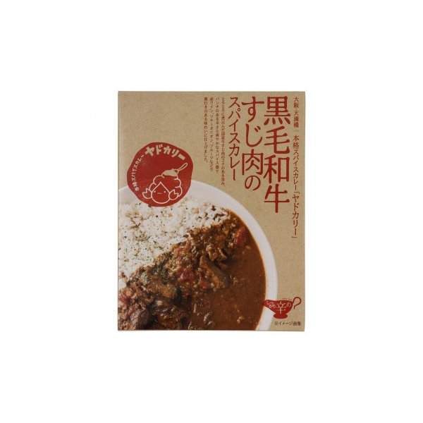 ミッション 黒毛和牛すじ肉のスパイスカレー 20食セット【代引き不可】