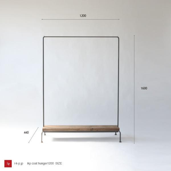 古材コートハンガーアイアンフレーム送料無料120ikpイカピー|ikp|02