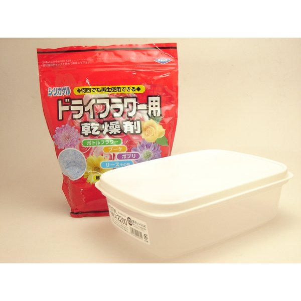 すぐ始めれる容器付き 花用乾燥剤 ドライフラワー用 シリカゲル 細粒タイプ 1kgと容器セット|ikstdi