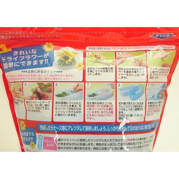 すぐ始めれる容器付き 花用乾燥剤 ドライフラワー用 シリカゲル 細粒タイプ 1kgと容器セット|ikstdi|03