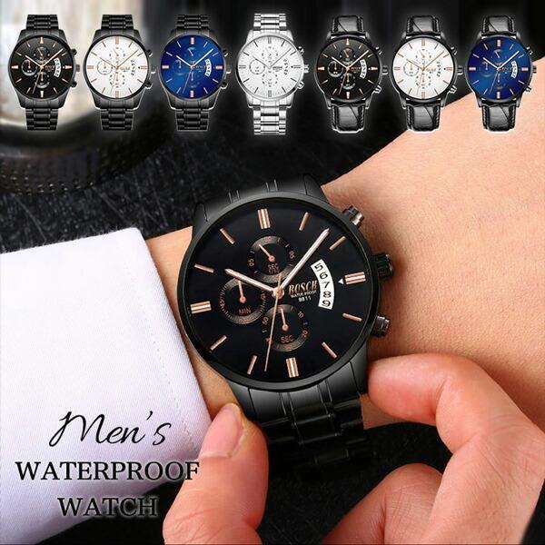 腕時計メンズ腕時計メンズウォッチ男性メンズ防水腕時計ウォータープルーフかっこいいシンプル三つ折れプッシュ式日付カレンダー機能性抜