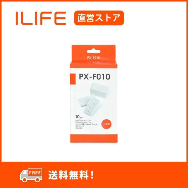 iliferobot_ilife-filter-3