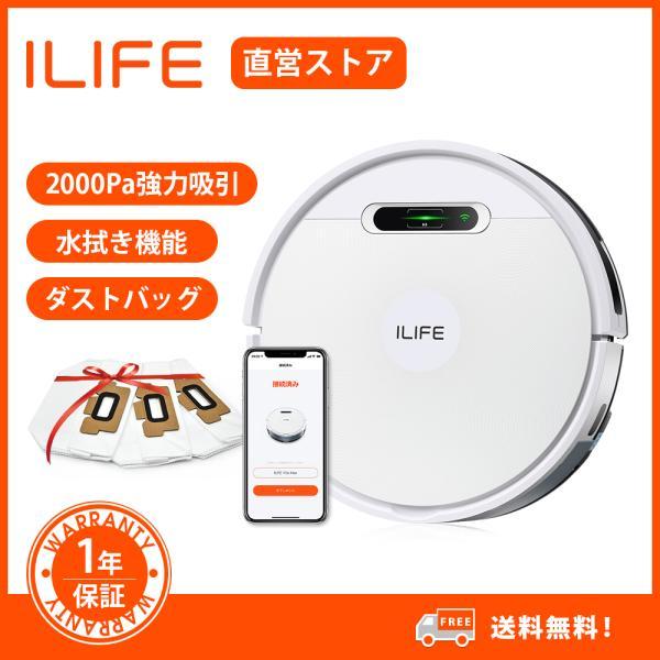 |【新製品】【新発売7/27】ロボット掃除機 アイライフ ILIFE V3sMax 2000Pa強力…