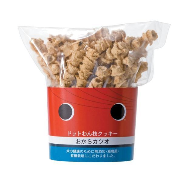 犬 おやつ 無添加 国産 ドットわん枝クッキー おからカツオ イリオスマイル ポイント消化|iliosmile