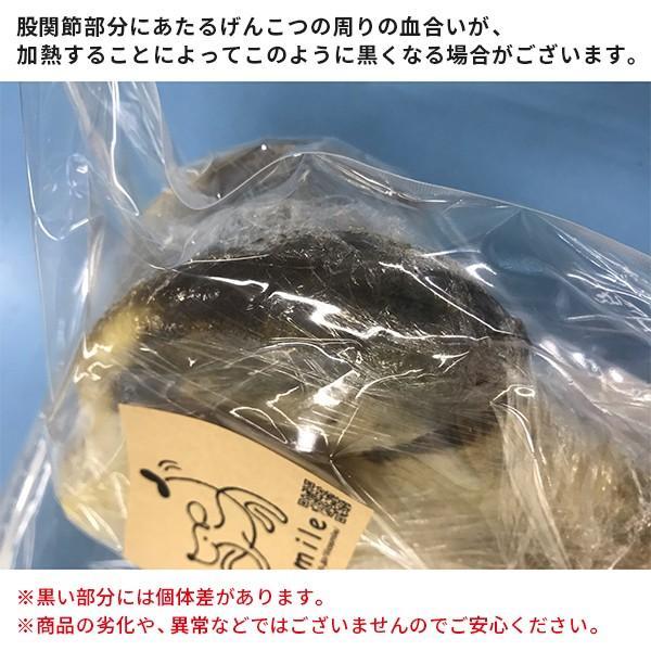 犬 おやつ 骨 無添加 国産 神戸牛の牛骨 げんこつ有 中 1本700〜899g イリオスマイル ポイント消化|iliosmile|04