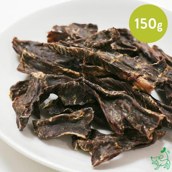 犬 おやつ 無添加 国産 神戸ポーク 豚ハツ 150g イリオスマイル ポイント消化|iliosmile